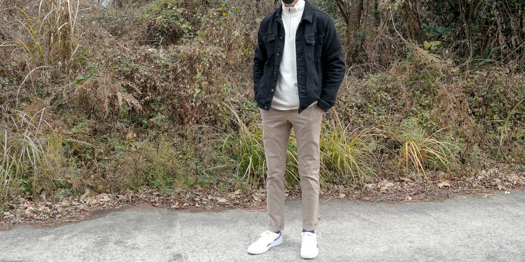 What to Wear With Beige Chinos Male